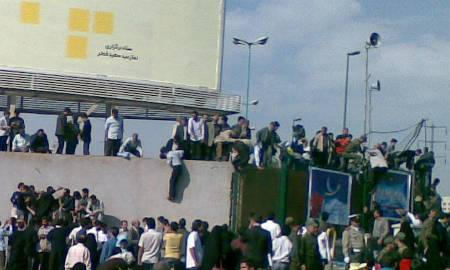 نماز عید فطر سال گذشته در مصلی تهران